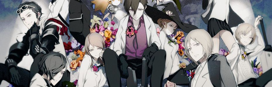 The Caligula Effect:  Overdose illustre ses nouveautés