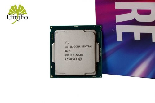 Core i7-7700K, Intel lance l'opération « Game Without Compromise »