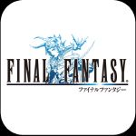 Final Fantasy Crystal Chronicles:  une vidéo de gameplay