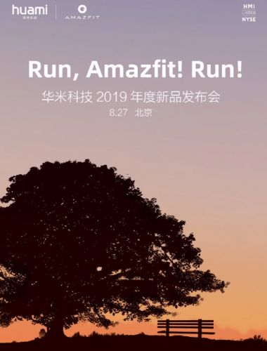 Huami Amazfit:  la concurrente de l'Apple Watch sera lancée le 27 août!