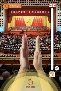 Application / jeu mobile:  applaudissons Xi Jinping !