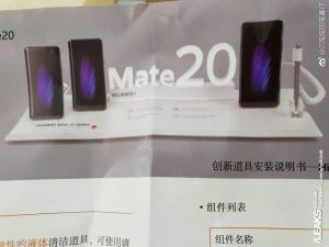 Huawei Mate 20 X:  un stylet pour concurrencer le Samsung Galaxy Note 9