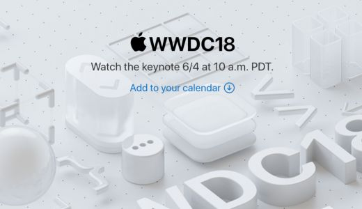Le keynote de la WWDC 2018 sera retransmis en direct