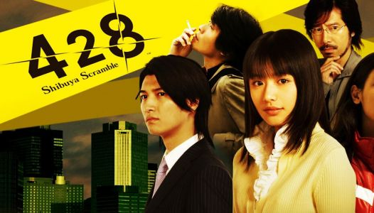 Test - 428:  Shibuya Scramble, le plus captivant des romans photo