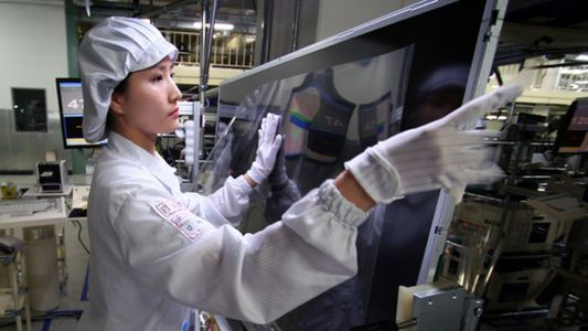 Actualité:  Panasonic stoppe la production de dalles LCD, LG l'a diminue