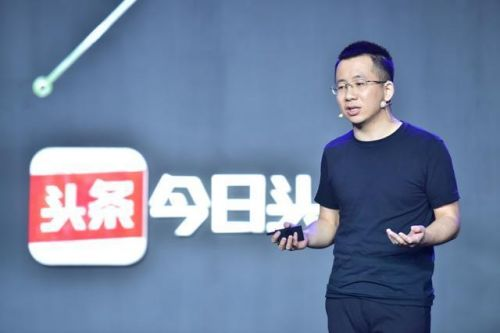 Toutiao,  le media personnalisé made in China qui valait 30 milliards. L'engagement sous stéroïdes