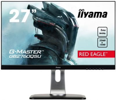 G-Master, iiyama annonce trois nouveaux moniteurs gaming FreeSync