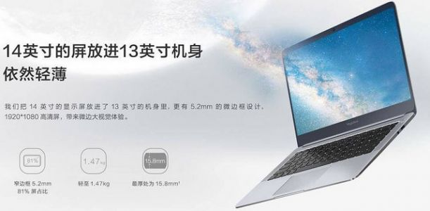 Honor MagicBook, un ultrabook 14 pouces Kaby Lake-R et MX150