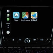 IOS 12:  Waze arrive en bêta sur CarPlay